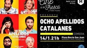 """El sábado, """"Cine a la Fresca"""" en Castelar Sur"""