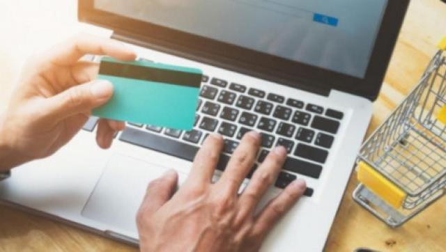 Abierta la inscripción curso de comercio en línea