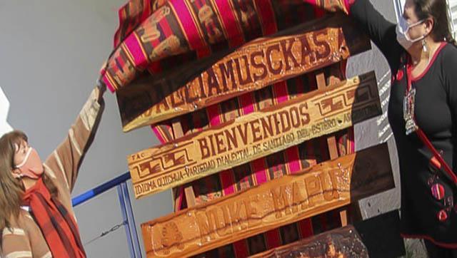 La Casa de la Cultura de Moreno señalizada en Quichua y Mapundugun